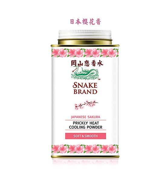 岡山戀香水~泰國 Snake Brand 蛇牌爽身粉/痱子粉140g~優惠價:55元