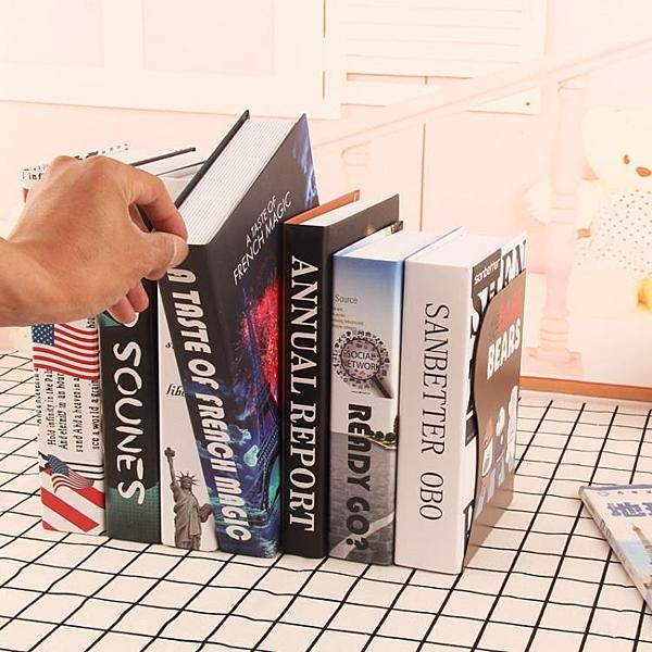 大號書架可伸縮式三欄簡易書立桌上書架