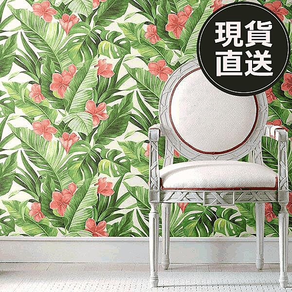 「免運」浴室防水貼紙 花草紋壁貼 自黏壁貼 客廳壁貼 DIY貼紙 美國製NU2926