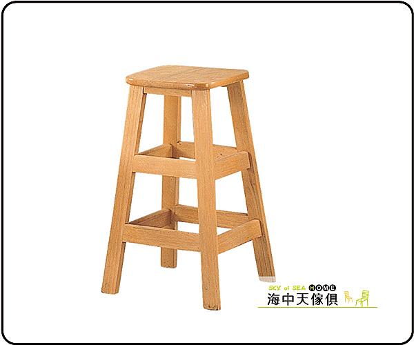 {{ 海中天休閒傢俱廣場 }} G-9 摩登時尚 客廳系列 297-19  2尺工作椅