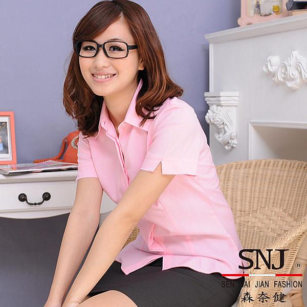 更改商標中,庫存售完為止【S-09A】經典素面上班族短袖OL女襯衫(粉紅色)