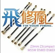 【妃凡】台南手機 現場維修 SONY Z3C D5833 天線 WIFI沒有訊號 訊號很差 泡水 訊號時有時無