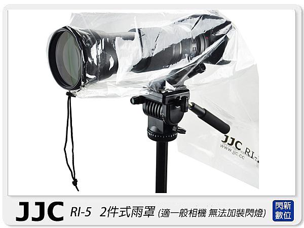 JJC RI-5 單眼相機 雨衣 防雨罩(一組2件,無法裝機頂閃光燈)RI5