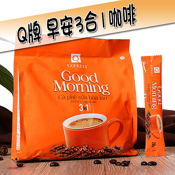 越南Q Express Good Morning咖啡(3合1)-480g