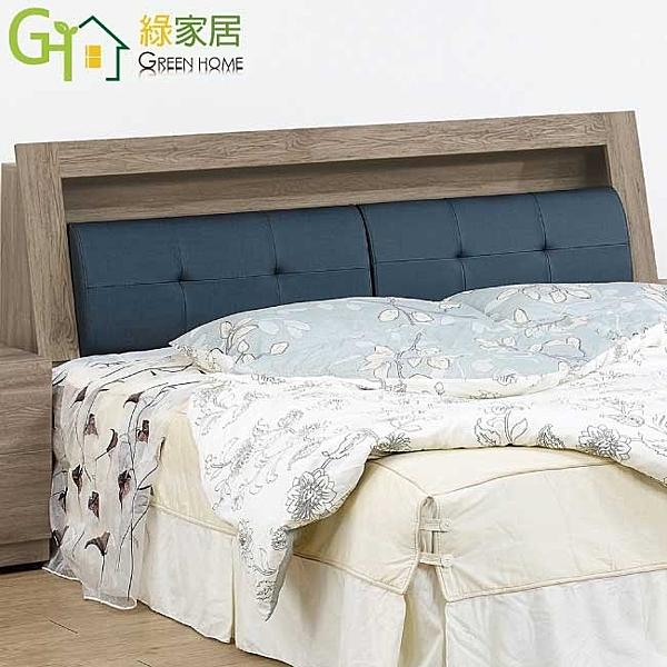【綠家居】柏格 時尚5尺貓抓皮革雙人床頭箱(二色可選+不含床底)