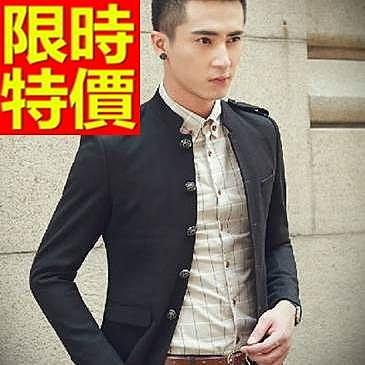 中山裝-率性立領肩章多扣男西裝外套2色65e27【時尚巴黎】