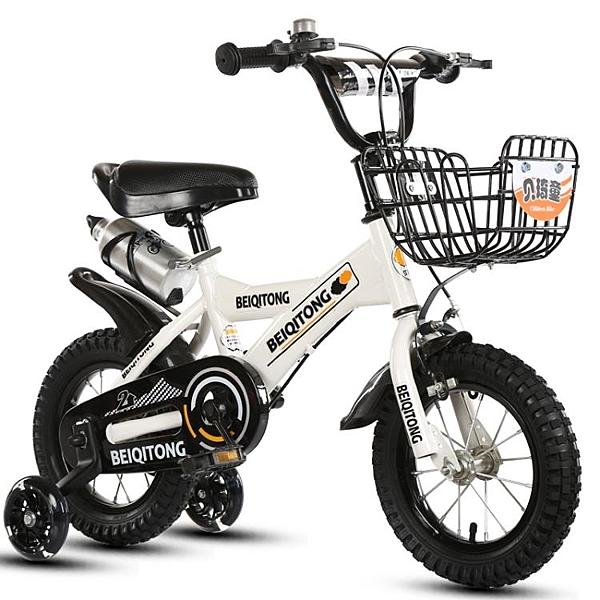 貝琦童兒童自行車2-3-4-6-7-8-9-10歲男女寶寶童車腳踏車小孩單車  -享家