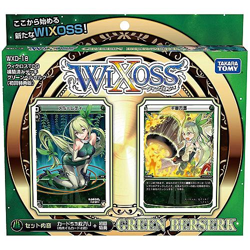 WIXOSS 戰鬥少女 WXD-18 碧綠狂野 預組套牌_WX87086