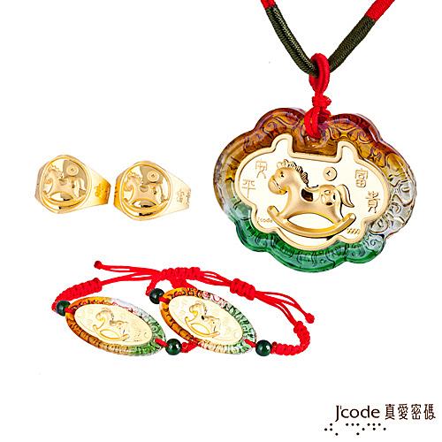 J'code真愛密碼 搖搖馬五件式黃金彌月禮盒-1.0錢