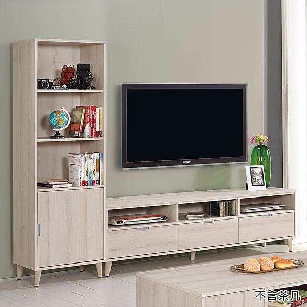 【森可家居】愛莎7.8尺L櫃 8CM822-1 電視 展示櫃 木紋質感 北歐風