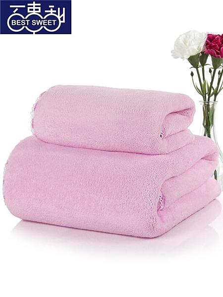 大浴巾女毛巾套裝成人家用珊瑚絨比純棉柔軟浴巾男嬰兒童強吸水  青木鋪子