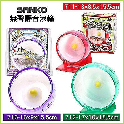 *WANG*日本sanko《Sanko-無聲靜音滾輪》(紅) 編號-711