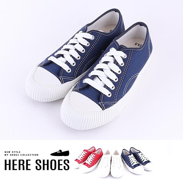 [Here Shoes]零碼36-38 休閒鞋-MIT台灣製 基本款低筒帆布鞋 純色百搭 穿搭必備款 小白鞋-KB073