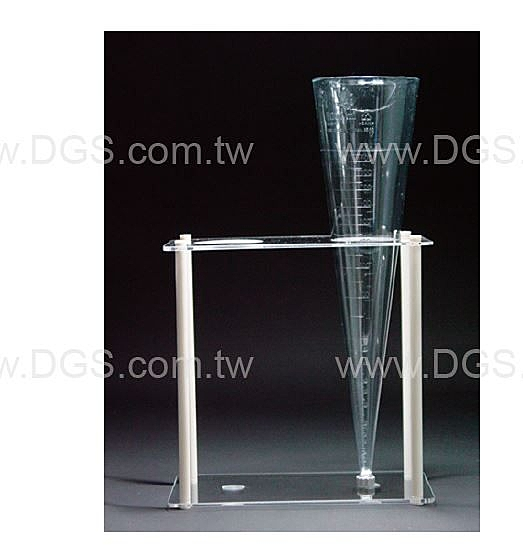 《Kartell》塑膠圓錐沉澱 管架 Sedimentation Cone Rack, PMMA