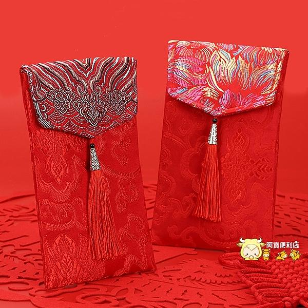刺繡紅包袋n限量客製化商品~~n給喜歡與眾不同的你