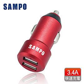 [富廉網] 【SAMPO】DQ-U1704CL 3.4A USB金屬機身車充