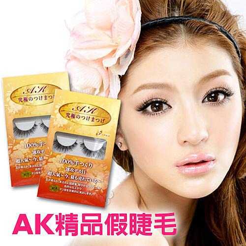 ●魅力十足● 日本AK精品 假睫毛/手工假睫毛 日本超人氣 一盒五對入