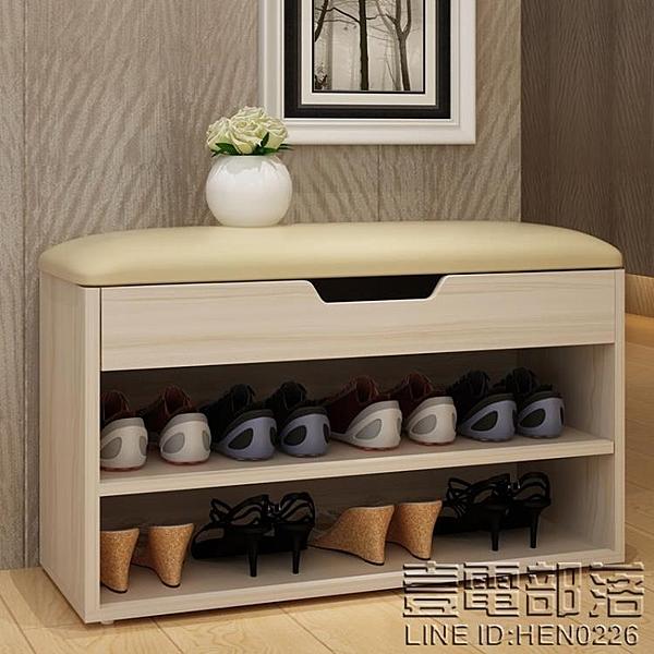 簡約現代鞋櫃式換鞋凳多功能簡易儲物凳子門口鞋子收納鞋架穿鞋凳 降價兩天