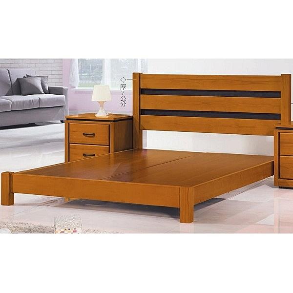 床架 床台 PK-198-6 柏特香檜6尺雙人床 (不含床墊) 【大眾家居舘】