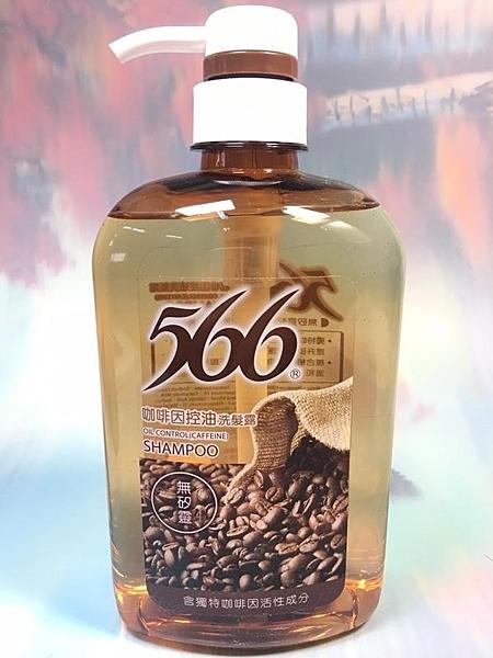 【咖啡因控油洗髮露800g】021961洗髮乳【八八八】e網購