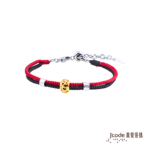 J'code真愛密碼-心滿意足 黃金/純銀編織手鍊-紅黑繩