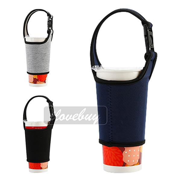 減塑生活 手搖杯飲料提袋 潛水布料 環保飲料提袋 飲料杯套 環保杯袋 500ml & 700ml 通用
