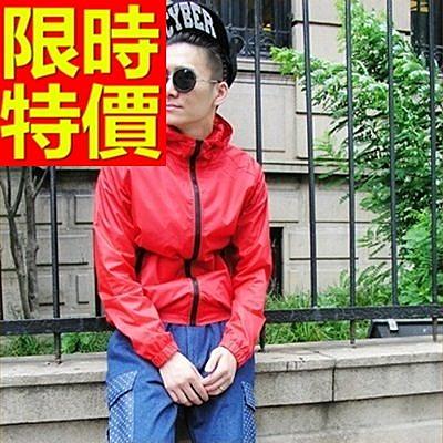 連帽外套 防風男夾克-自信走秀款典型英倫風6色63j8【巴黎精品】