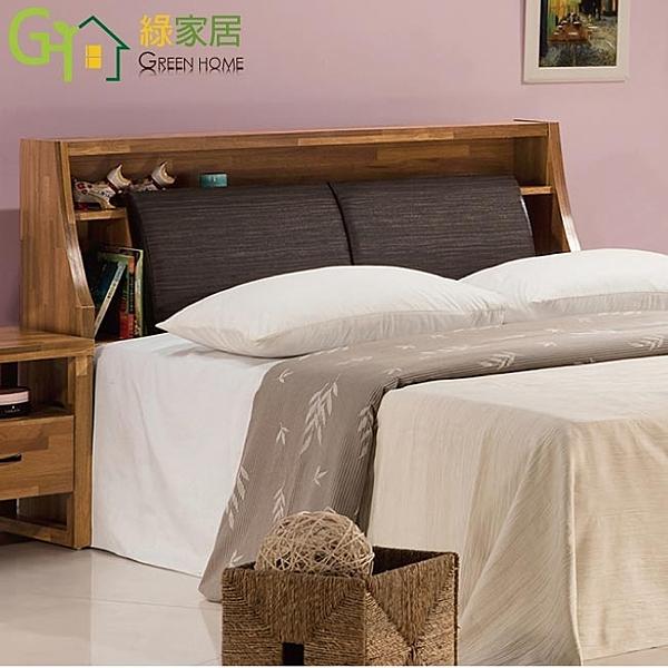 【綠家居】尼達 時尚5尺木紋皮革雙人床頭箱