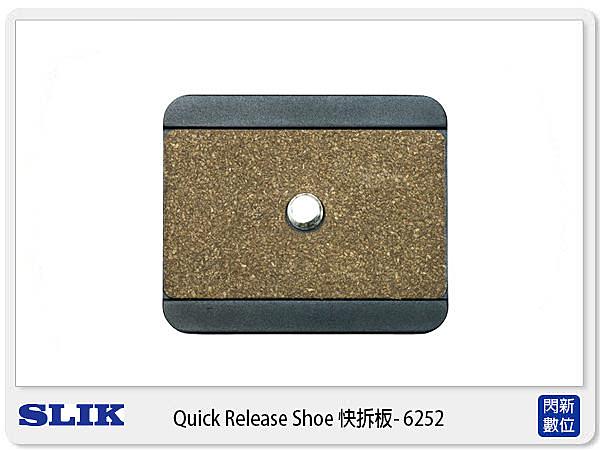 SLIK 6253 快拆板 適用 PRO-340BHS 腳架 (SBH-200DS 球型雲台) (立福公司貨)