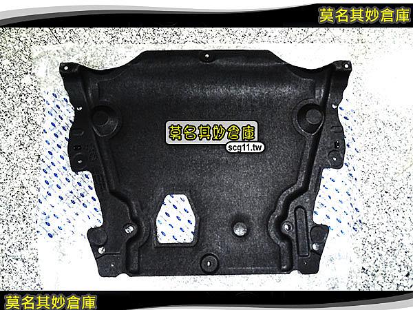 莫名其妙倉庫【MP176 引擎下護板】原廠 08-14年 材質 甘蔗板 紙板遇水易爛 Mondeo MK4