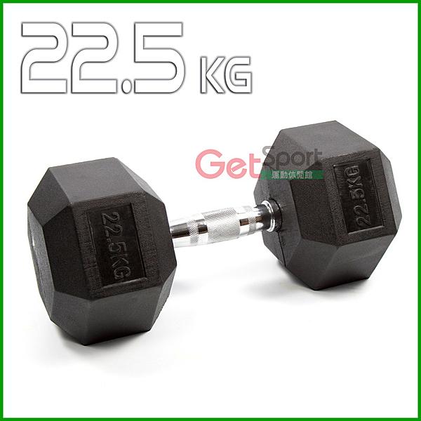 六角包膠啞鈴22.5公斤(22.5kg/舉重/深蹲/重量訓練/伏地挺身器/肌力訓練/二頭肌/胸肌)