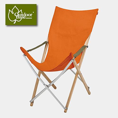 丹大戶外【Outdoorbase】大和-高背竹材椅-桔紅 高背 摺疊椅 25186 (非SNOW PEAK.COLEMAN.LOGOS)