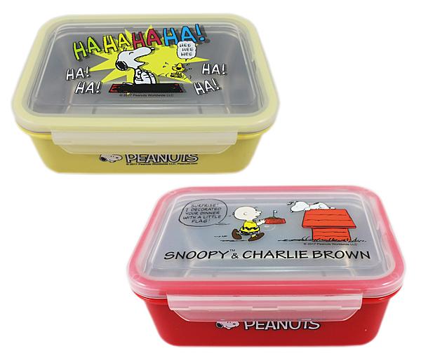 【卡漫城】 Snoopy 不鏽鋼 便當盒 二款選一 ㊣版 304 防燙 史努比 史奴比 保鮮盒 餐盒 環保 隔熱