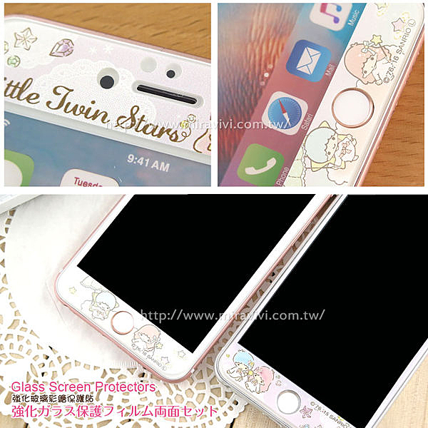 【Sanrio 】iPhone 7 (4.7吋) 雙面強化玻璃彩繪保護貼-kikilala