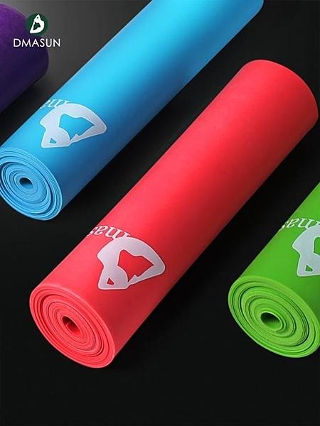 阻力帶迪瑪森瑜伽彈力帶男士力量訓練阻力帶拉伸運動拉力健身帶女伸展帶 莎瓦迪卡