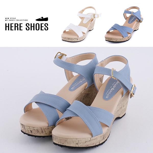 [Here Shoes]涼鞋-MIT台灣製 跟高8.5cm 楔型涼拖鞋 夏日休閒風 純色百搭 交叉鞋面-KT2262