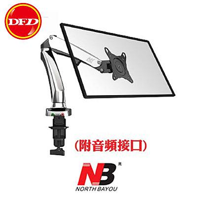 (NB) NORTH BAYOU  F100 桌上型螢幕架 氣壓式360度 適用17-27吋