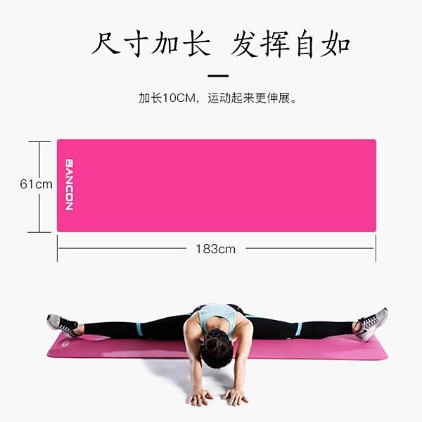 瑜伽墊無味初學者健身墊耐磨裝備 健身墊耐磨裝備