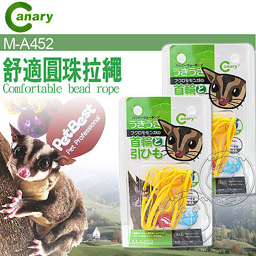 【培菓平價寵物網 】Canary》M-A452 蜜袋鼯舒適圓珠拉繩隨機出貨