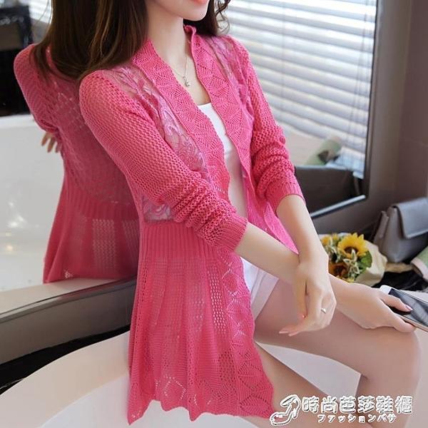 針織衫女開衫薄外套夏秋裝新款中長款鏤空蕾絲邊外搭小披肩防曬衫 雙十二全館免運