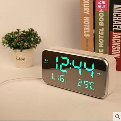 【白色綠字】創意音樂鬧鐘電子時鐘夜光靜音客廳座鐘