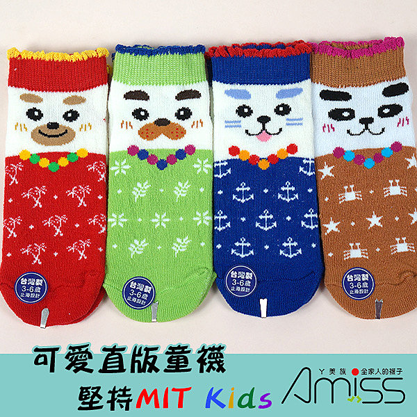 Amiss【C405-39】可愛直版止滑童襪-動物派對(3雙入)3-6歲