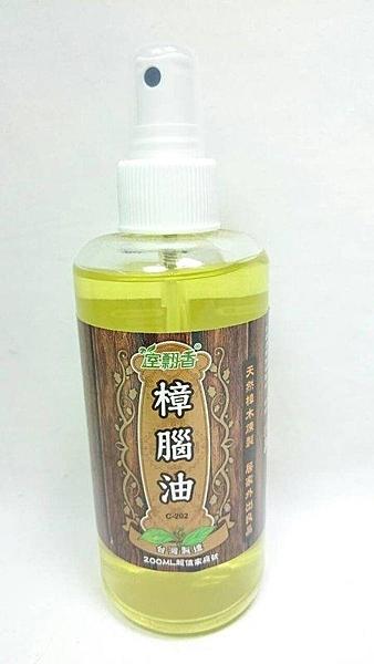 室飄香 樟腦油 200ML【46002026】驅蚊 驅蟲 防蚊《八八八e網購