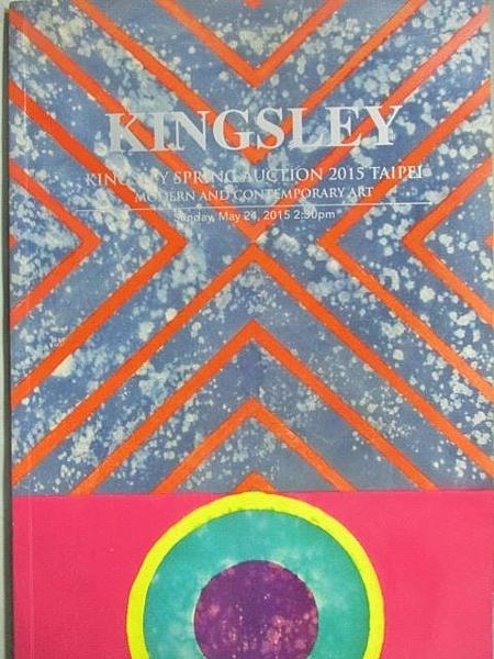 【書寶二手書T3/收藏_E41】Kingsley Spring Auction 2015 Taipei_2015/5