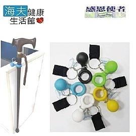 【海夫健康生活館】拐杖吊掛粒 缺口設計 附吸盤 雨傘用 顏色隨機 (3個入)