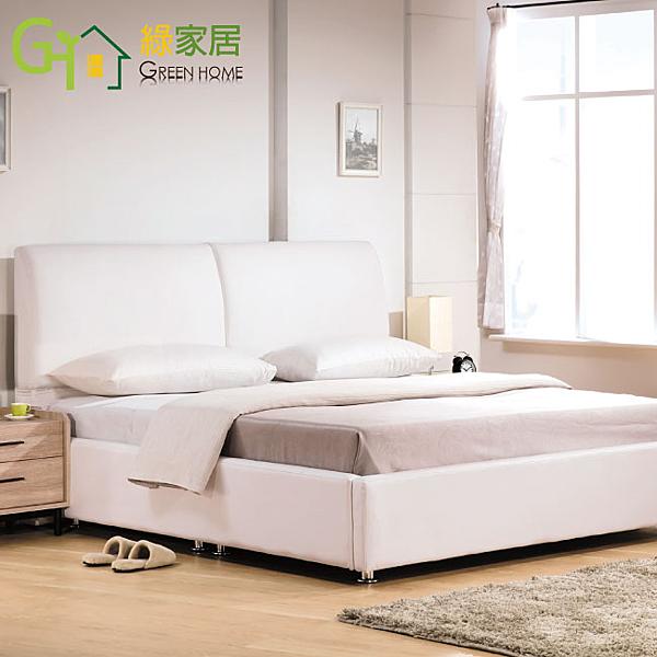 【綠家居】黛比 環保乳膠5尺皮革雙人三件式床台組合(二色可選+床台+植物性天絲獨立筒床墊)