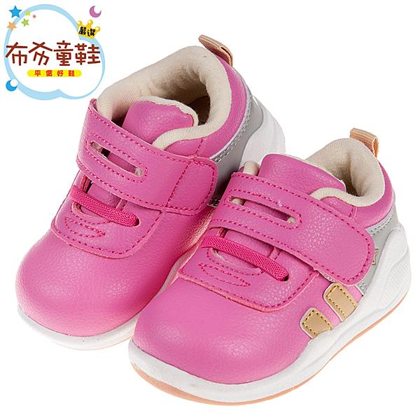 《布布童鞋》俏麗桃粉荔枝皮紋寶寶學步鞋(13~18公分) [ O8S28XH ]