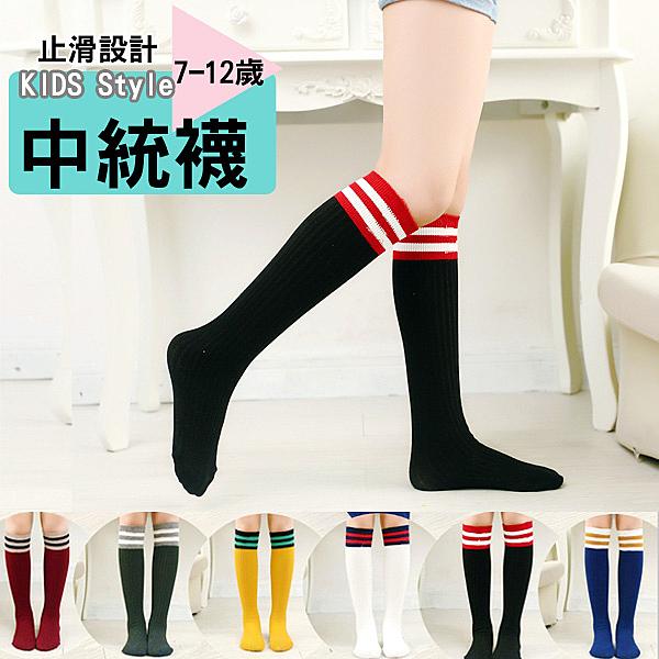 Amiss【C408-9L】造型純棉止滑中統童襪-雙槓條紋(7-12歲;3雙入)