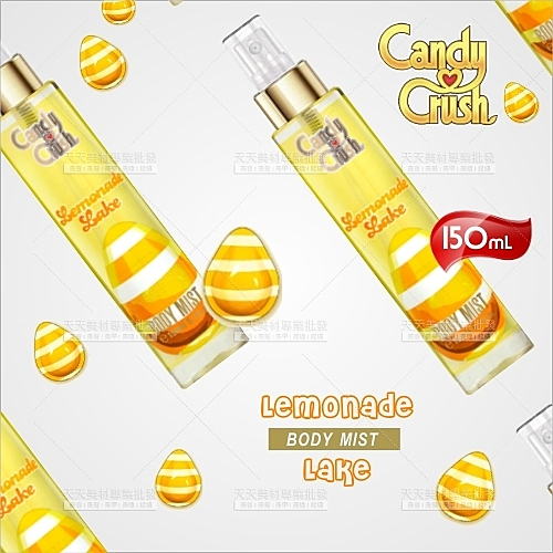 Candy Crush 香氛噴霧-150mL(黃)[99024]