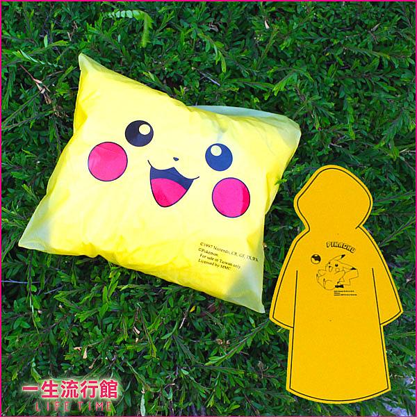 皮卡丘 寶可夢 成人雨衣 雨具 (另有 雨傘)n梅雨季來臨 備用品 不能缺少